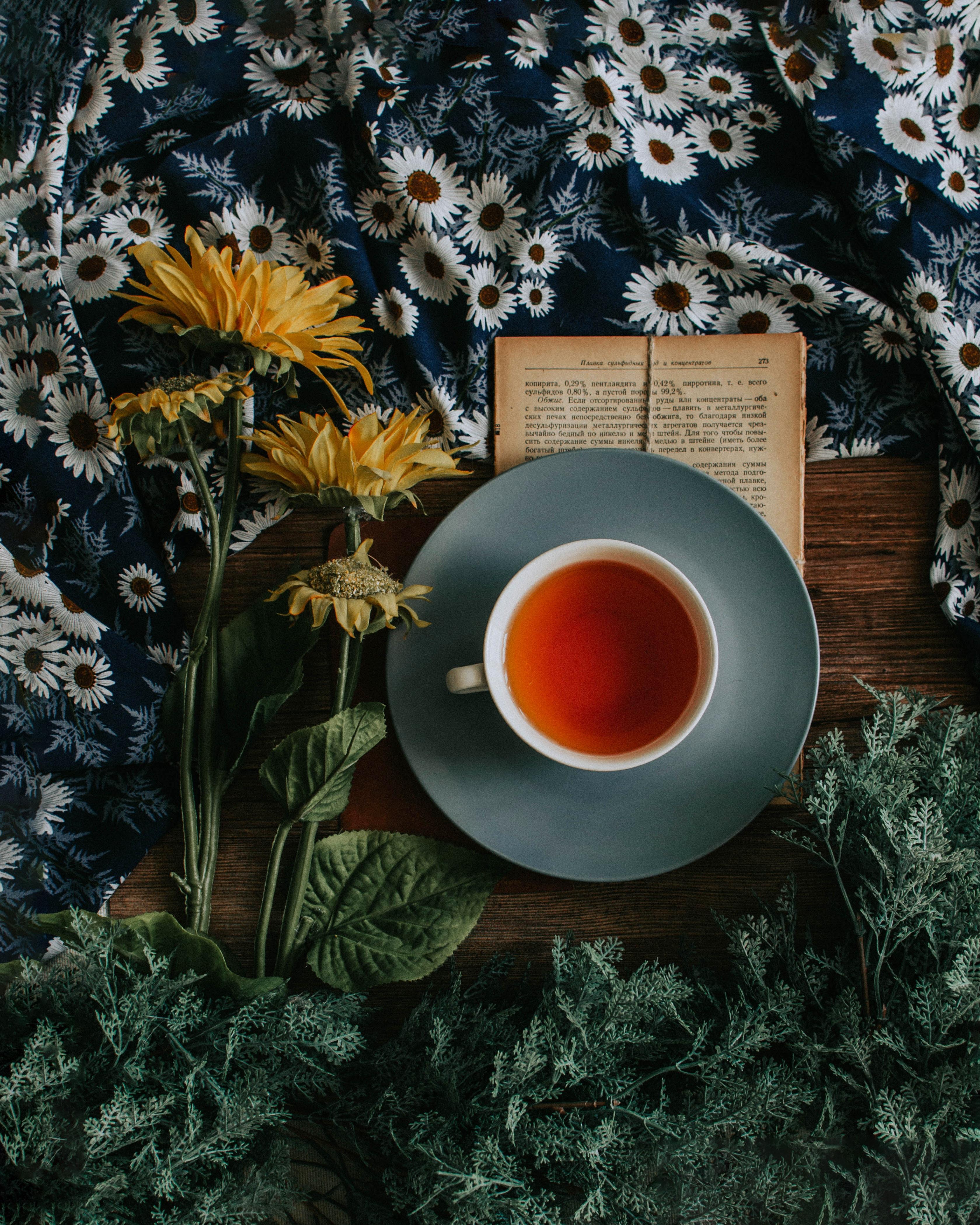 Черный чай (крупнолистовой)
